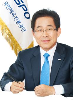 KSPO Chairman